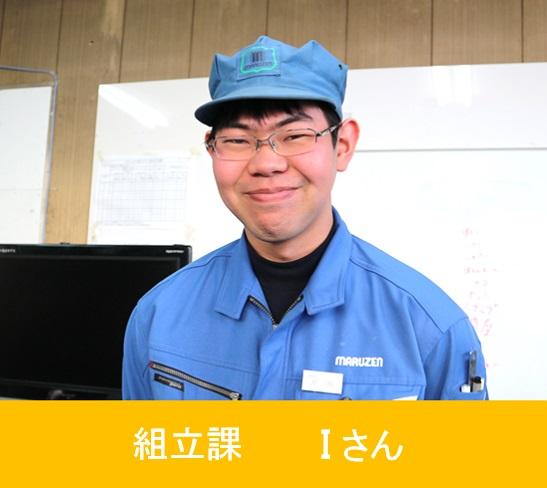 dojyo-002