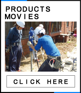 movies-products