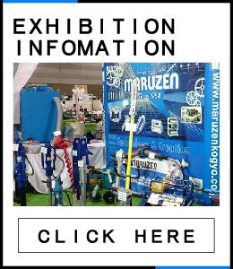exhibiton-infomation