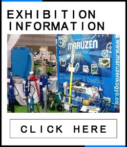 exhibiton-information